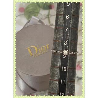 Christian Dior - クリスチャン・ディオール     ☆ミミウィリング