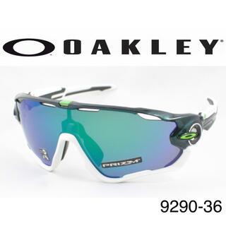 Oakley - OAKLEYオークリーOO9290-3631JAWBREAKERサングラス