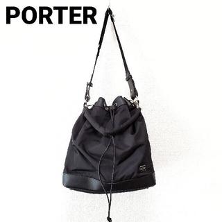 ポーター(PORTER)の限定 PORTER ポーター 2way ドローストリングバッグ L (ショルダーバッグ)