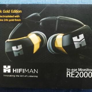 SENNHEISER - 美品 Hifiman RE2000 Gold ハイファイマン ゴールド