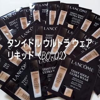 LANCOME - ランコム タンイドル ウルトラ ウェア リキッドBO-02