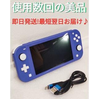 ニンテンドースイッチ(Nintendo Switch)のほぼ未使用 ニンテンドースイッチライト ブルー Nintendo Switch(家庭用ゲーム機本体)