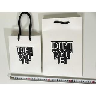 ディプティック(diptyque)のDiptyque ディプティック ショッパー ショップ袋(ショップ袋)