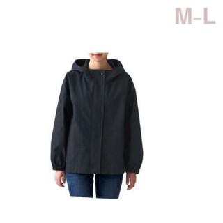 ムジルシリョウヒン(MUJI (無印良品))の【新品】 無印良品 撥水フードジャケット/黒/M~L(ブルゾン)