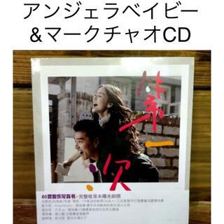 アンジェラ・ベイビー映画『メモリーFirst Time-』★OST/CDアルバム(映画音楽)