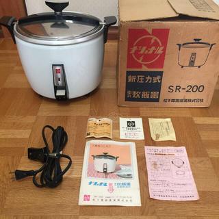 Panasonic - ナショナル 電気炊飯器 自動保温式 SR200 一升炊き 昭和レトロ