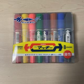 ZEBRA - ハイマッキー 太字/細字 8色セット 油性ペン MC8C ゼブラ zebra