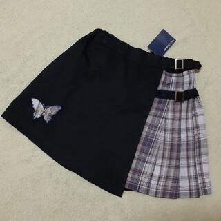 アナスイミニ(ANNA SUI mini)の【新品】 アナスイミニ スカパン(スカート)