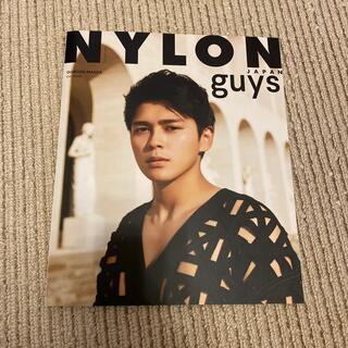 NYLON guys JAPAN GORDON MAEDA STYLE BOOK(ニュース/総合)