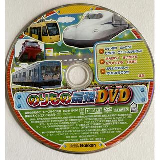 ガッケン(学研)ののりもの最強DVD 2020.9 のりものスーパーDVD2019.12(キッズ/ファミリー)
