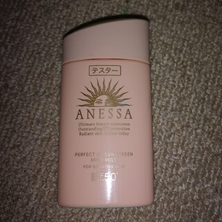 ANESSA - 資生堂アネッサパーフェクトUV マイルドミルク N60ml