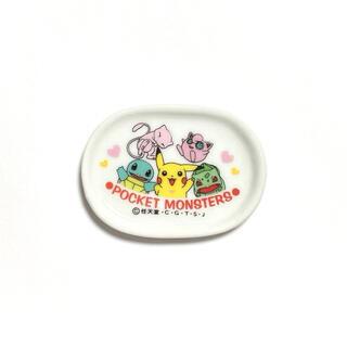 ポケモン(ポケモン)のポケモン ミニ食器コレクション トレー(アニメ/ゲーム)