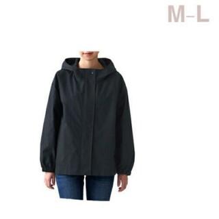 ムジルシリョウヒン(MUJI (無印良品))の〓新品〓 無印良品 撥水フードジャケット/黒/M~L(ブルゾン)