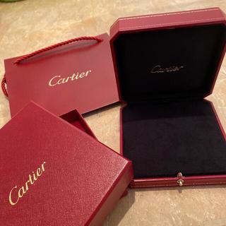 カルティエ(Cartier)のCartier ジュエリーボックス(外箱・袋付き)(その他)
