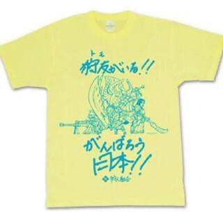 ニンテンドウ(任天堂)のモンハン Tシャツ(Tシャツ/カットソー(半袖/袖なし))