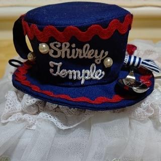 シャーリーテンプル(Shirley Temple)のレア!アリスティーカップヘッドドレスクリップ(その他)