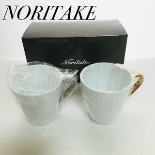 Noritake - 【新品】NORITAKEのりたけペア★マグカップ食器★シルバー★ゴールド白コップ