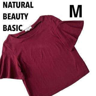 NATURAL BEAUTY BASIC - NATURAL BEAUTY BASIC フリル半袖カットソー  ボルドーM
