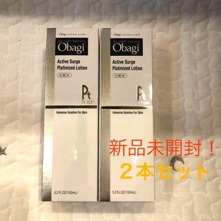 オバジ(Obagi)のロート製薬 オバジ アクティブサージ プラチナイズド ローション(化粧水/ローション)