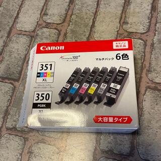 キヤノン(Canon)のCannon 純正 350XL 351XL マルチパック5色 大容量タイプ(オフィス用品一般)