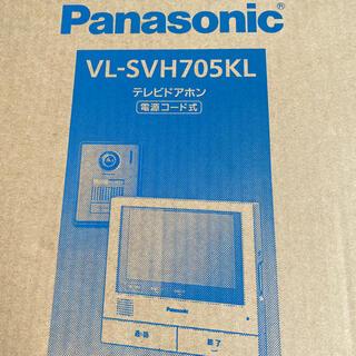 パナソニック(Panasonic)のテレビドアホン (防犯カメラ)