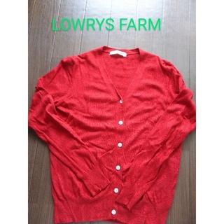 ローリーズファーム(LOWRYS FARM)のLOWRYS FARM カーディガン Mサイズ(カーディガン)