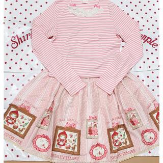 Shirley Temple - クーポン利用可能 新品 シャーリーテンプル スカート+トップスセット