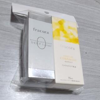 フラコラ(フラコラ)のフラコラ  fracora ラメラ セラミド ディープ チューナー セット!(美容液)