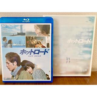 サンダイメジェイソウルブラザーズ(三代目 J Soul Brothers)のホットロード Blu-ray(日本映画)