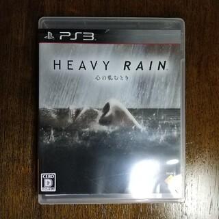 PlayStation3 - Heavy Rain(ヘビーレイン) -心の軋むとき- PS3