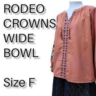 ロデオクラウンズワイドボウル(RODEO CROWNS WIDE BOWL)のロデオクラウンズ ワイドボウル 長袖ブラウス FREE レッド系 フラワー柄刺繍(シャツ/ブラウス(長袖/七分))