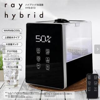 ハイブリッド 6.0L 加湿器 WARM&COOL切り替え式 HYB-B10