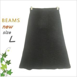 ビームス(BEAMS)の新品【B:MING by BEAMS】紺織り込みミディ丈セミフレスカート*L(ひざ丈スカート)