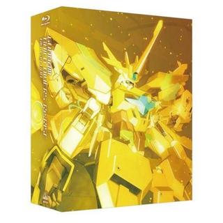 BANDAI - ガンダムビルドダイバーズRe:RISE Blu-ray BOX(初回限定生産)