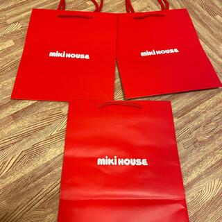 ミキハウス(mikihouse)のミキハウス ショップ バッグ 3枚(ショップ袋)