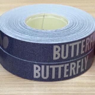 BUTTERFLY - 卓球 バタフライサイドテープ12ミリ×10m