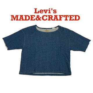 リーバイス(Levi's)のリーバイス Levi's メイド&クラフテッド 半袖スウェット ビッグシルエット(Tシャツ(半袖/袖なし))