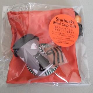 スターバックスコーヒー(Starbucks Coffee)のスタバミニカップ ハロウィン(その他)