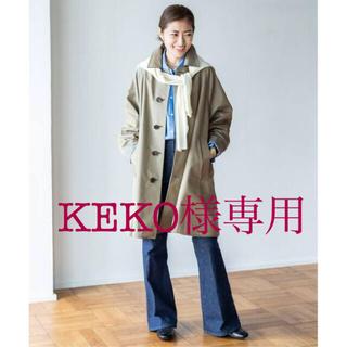 新品タグ付♡ IENA【TICCA/ティッカ】別注リバーシブルステンカラーコート