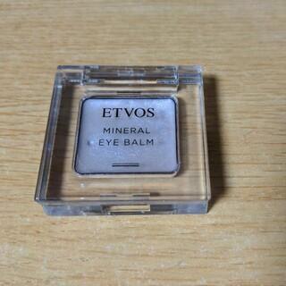 エトヴォス(ETVOS)のETVOS エトヴォス ミネラルアイバーム ペールライラック(アイシャドウ)