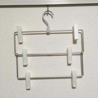 ムジルシリョウヒン(MUJI (無印良品))のズボンハンガー(押し入れ収納/ハンガー)