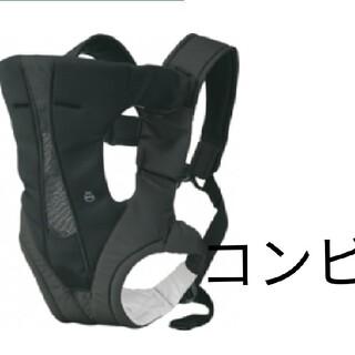 combi - combi コンビ マジカルコンパクト ニンナナンナ 抱っこ紐 スリング 携帯用