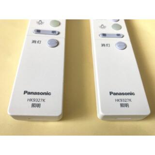 パナソニック(Panasonic)のPanasonic 照明リモコン  HK9327K 松下(天井照明)