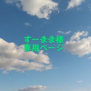 GLOBAL WORK - 【GLOBAL WORK 長袖カットソー】