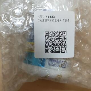 サントリー - 【新品・未開封】サントリー DHA&EPA+セサミンEX 120粒