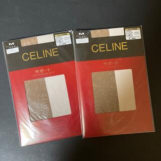 セリーヌ(celine)のセリーヌ ストッキング Mサイズ2足 新品未開封(タイツ/ストッキング)