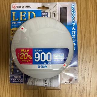 アイリスオーヤマ - LED小型シーリングライト