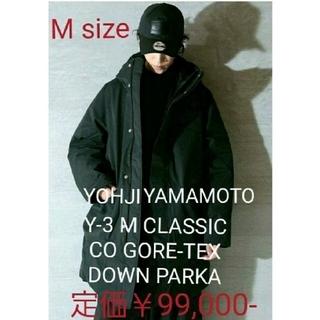 Y-3 - 新品 定価11万円 Y-3 GORE-TEX Hooded Down parka
