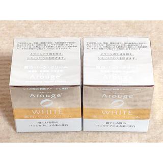 Arouge - アルージェ ホワイトニングリペアクリーム 2個セット