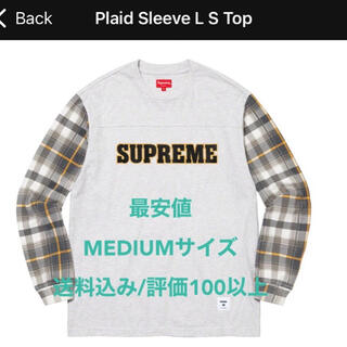 シュプリーム(Supreme)の【最安値】Supreme Plaid Sleeve L/S Top (Tシャツ/カットソー(七分/長袖))